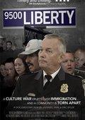 9500 Liberty 海报