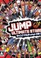 Jump终极明星大乱斗