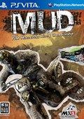 MUD FIM世界越野摩托车锦标赛