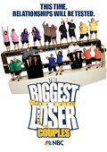 减肥达人 第十一季 海报