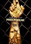 越獄 第三季