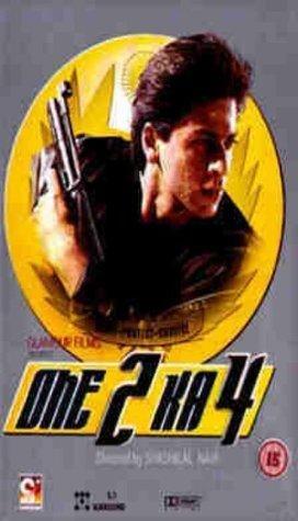 勇闯毒窟(one 2 ka 4)