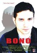 Bono 海报