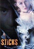 Sticks 海报