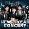 2015江苏卫视跨年晚会