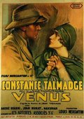 Vénus 海报