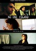 No One Island 海报