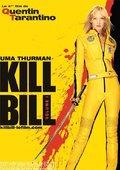杀死比尔整个血腥事件 海报