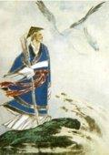 百家讲坛:中国神话 海报