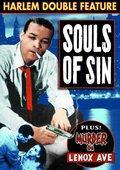 Souls of Sin 海报