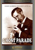 Ghost Parade 海报