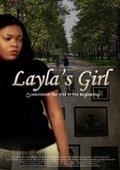 Layla's Girl 海报