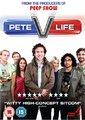 皮特的糟糕生活 第一季
