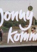 Jonny kommt 海报