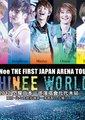 2012Shinee首次日本Arena巡回演唱会