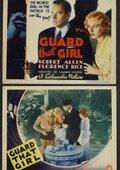 Guard That Girl 海报