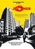Jones 海报