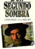 Don Segundo Sombra 海报