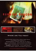 Running Dragon 海报