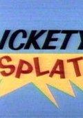 Lickety-Splat 海报