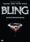 Bling: A Planet Rock 海报