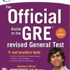 《GRE考试官方指南》(The Official Guide to the GRE)2nd edition [PDF]