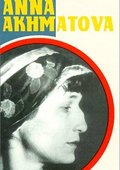 Fear and the Muse: The Story of Anna Akhmatova 海报