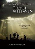 天堂之旅 海报