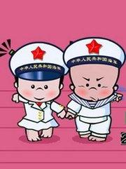 电驴怎么下载漫画_青春之旅动漫图片图片下载动漫壁纸Ve