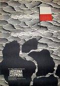 Jarzebina czerwona 海报
