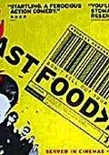 Fast Food 海报