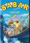 Babar: The Movie 海报