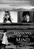 Sessions of the Mind 海报