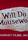 Will Do Mousework 海报