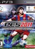 實況足球:職業進化足球2011
