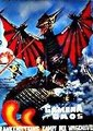 大怪兽空中战 加美拉对混沌鸟