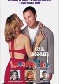 The Lovemaster 海报