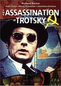 刺杀托洛茨基 海报
