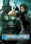 最终幻想7:核心危机 海报