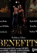 Benefits 海报
