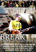 Break 海报