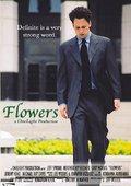 Flowers 海报