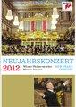 2012年维也纳新年音乐会