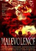 Malevolence 海报