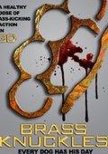 Brass Knuckles 海报