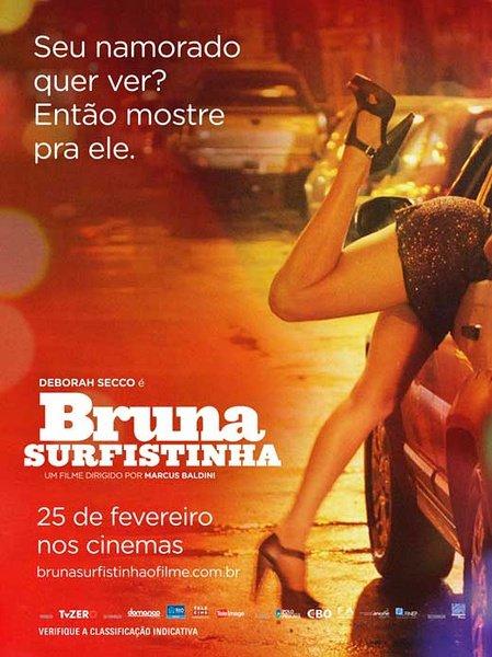 布鲁娜·瑟非斯丁