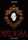 Medusa 海报