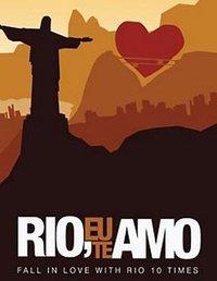 里约,我爱你