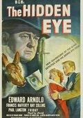 The Hidden Eye 海报