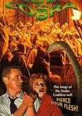 Cult of the Cobra 海报